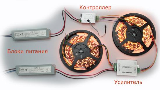 Подключение двух RGB-лент